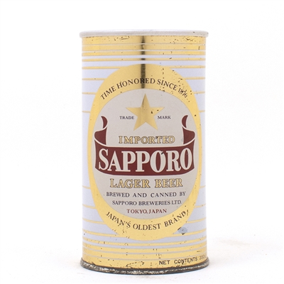 Sapporo Lager Beer Early Pull Ring