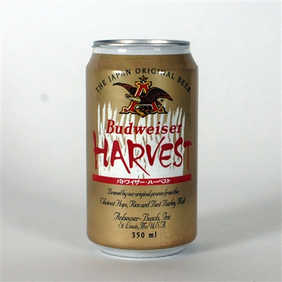 Budweiser HARVEST JAPAN Test Can